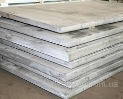 Лист алюминиевый АМГ5М плита купить