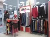 Торговое оборудование для магазина одежды.