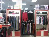 Готовый магазин одежды.