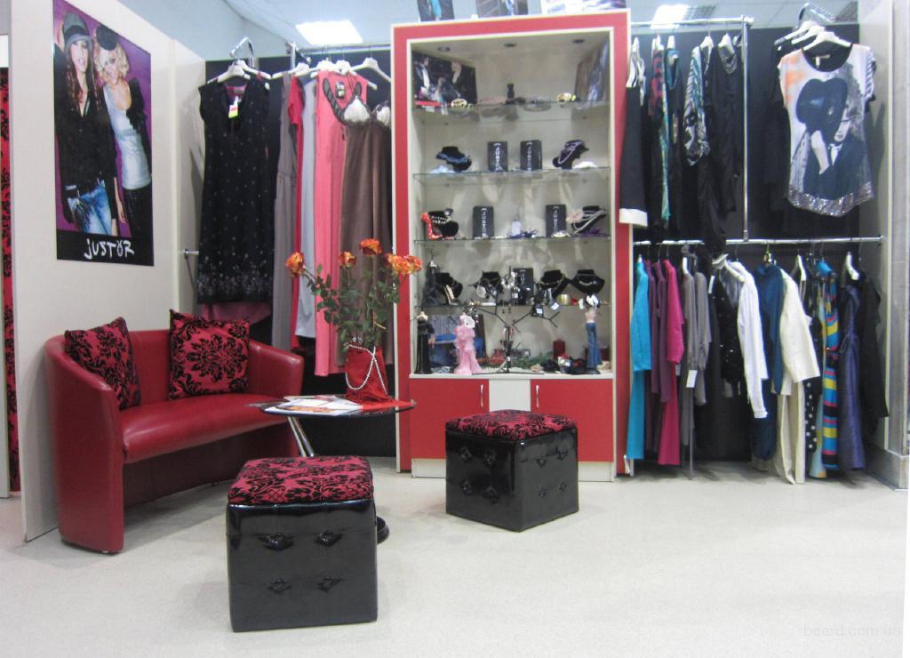 Купить Готовый Магазин Одежды