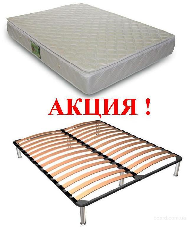 Матрасы ортопедические Sleep&Fly, Comfort, Шанс. Скидка до 50% на каркас кровати при покупке с матрасом.