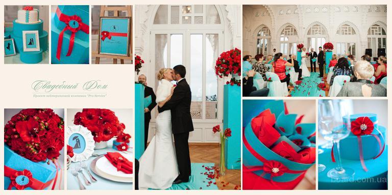 Свадьба - важное событие в жизни каждого человека.  Свадебный Дом - специальный проект кейтеринговой компании...