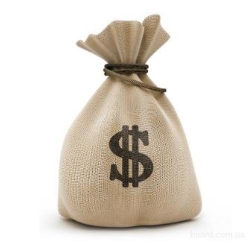 Проблем с получением кредита больше нет, получи деньги уже сегодня.