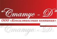 Регистрация  СПД-физ лиц
