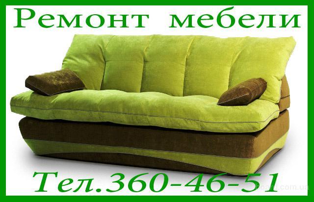 чистка на дому матрасов Орехово-Зуево недорого