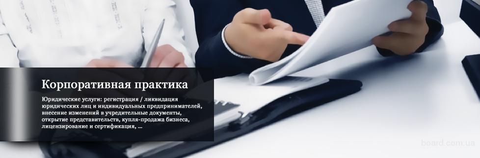 Как правильно оформить решение собственников ООО? Разъяснения ФНС РФ