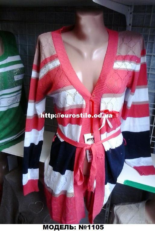 Женская одежда дорого доставка