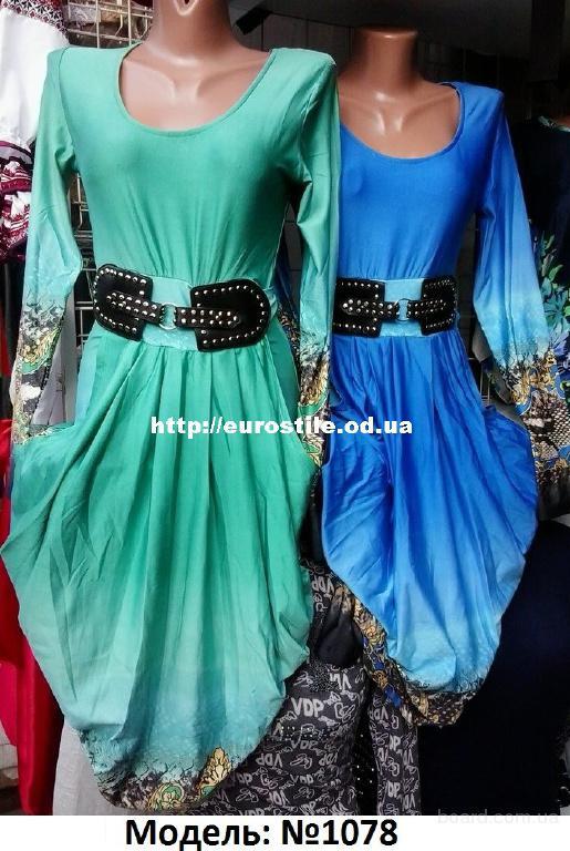 Модная Женская Одежда Оптом Из Турции