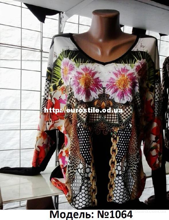 Продам женская одежда оптом из