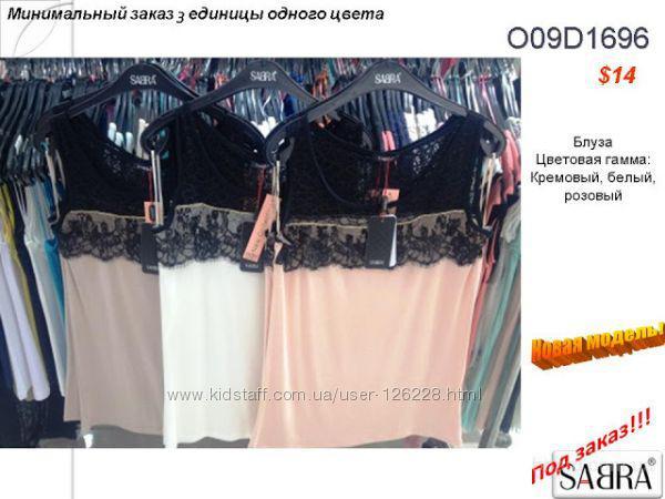 Турецкие Производители Женской Одежды С Доставкой