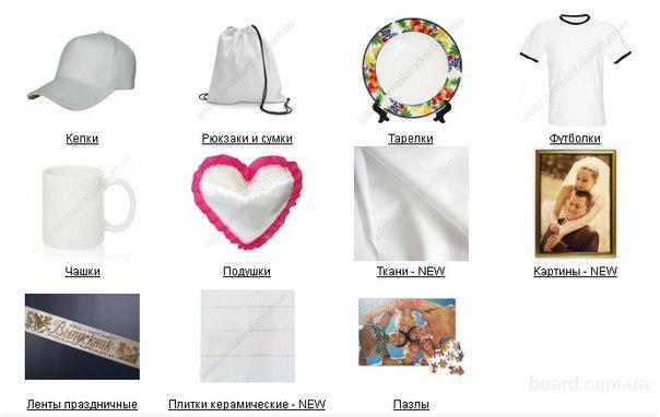 Формула радости.Интернет магазин.мужские и женские вещи, сувениры