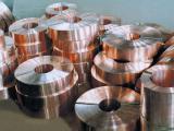 Лента(фольга) медная Толщина от 0.04,0.15,0.2,0.3-6 0 мм Цена дог