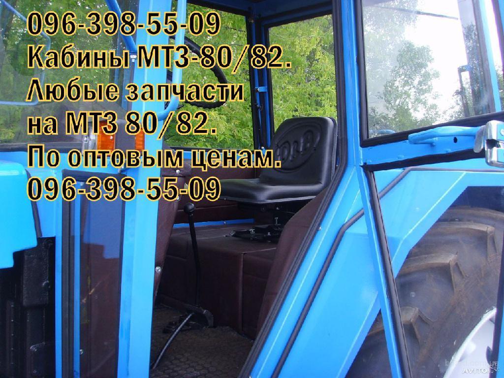 Трактор марки мтз-80Л, 1987 года выпуска, синего цвета.