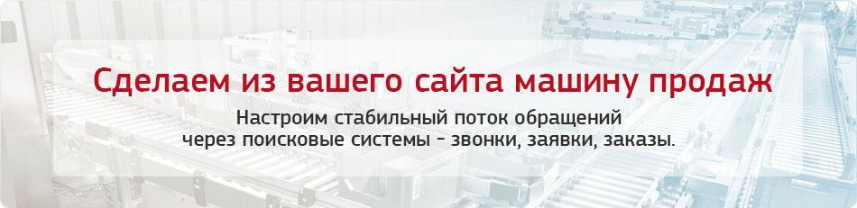 Раскрутка молодого сайта в Яндекс. Что следует знать?