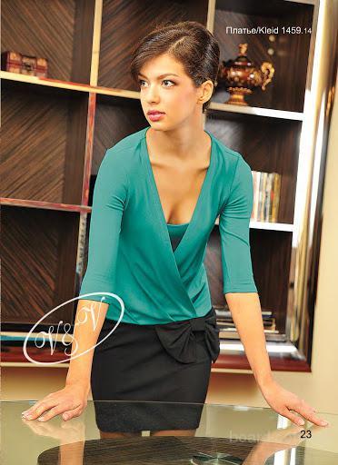 Продам деловое платье с воротником