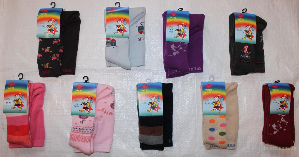Носки для детей. Колготки для детей . Простые, махровые.