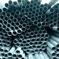 Трубы тонкостенные ф20х1.5, 25х1.5, 45х1.5, 60х1.5мм. ГОСТ 10705