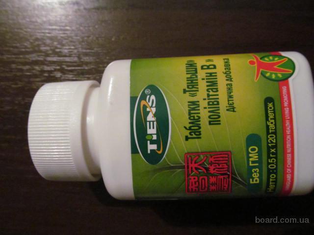 Комплекс витаминов группы В,, Лучший Витамин В , Бад Тяньши, Тиенс Скидка -25%