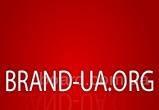 Регистрация интеллектуальной собственности в Украине и зарубежом