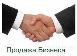 Услуги в области купли-продажи готового бизнеса ((действующих заводов, фабрик, иного производства)