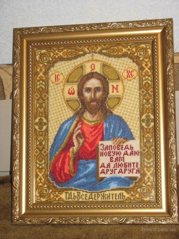 Вышитая картина Икона Господь Вседержитель
