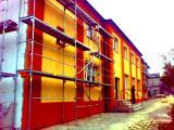 Фасадные работы Киев и область