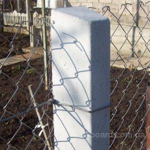 Столбики бетонные для ограждения