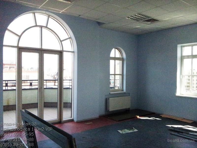 Владимирская,38. Офис бизнес класса, 170м2