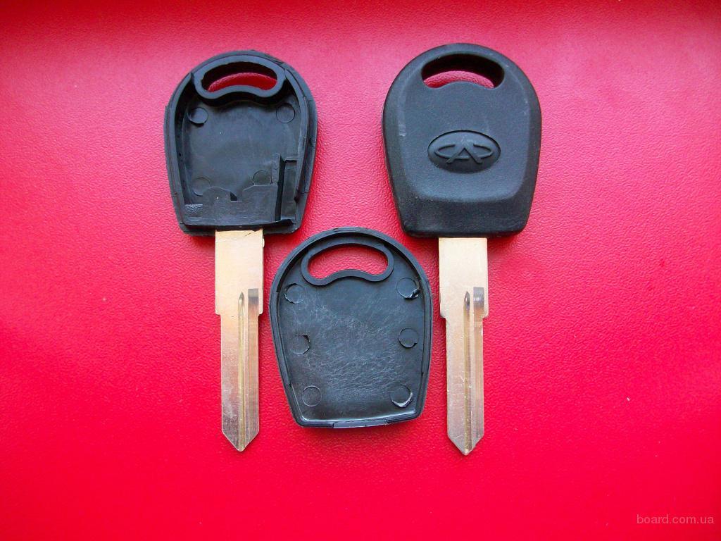 Как сделать вторые ключи от машины