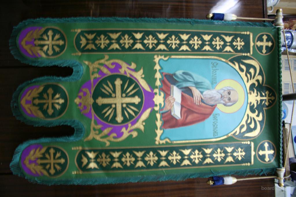 Хоругви. Канонічні зображення святих. Живопис - двостороння.