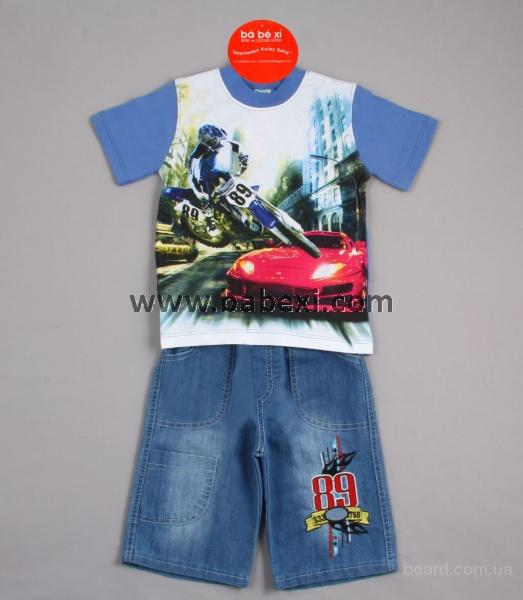 Где можно купить детская одежда оптом