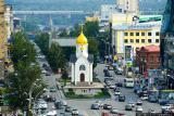 Интересные города России