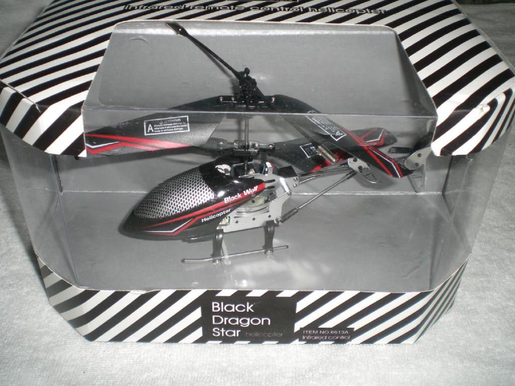 Как сделать вертолет с пульт управлением
