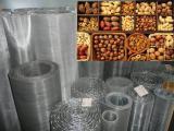 Сетки металлические для сушки грибов, орехов