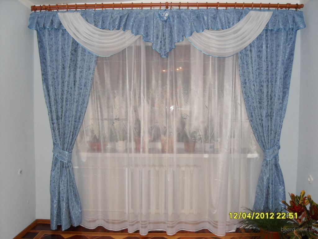 Фото: Готовые шторы очень недорого.  Другие предмеры интерьера, Харьков и область, Харьков, цена.