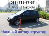 Уроки вождения Киев, Дорогожичи, Сырец, Нивки