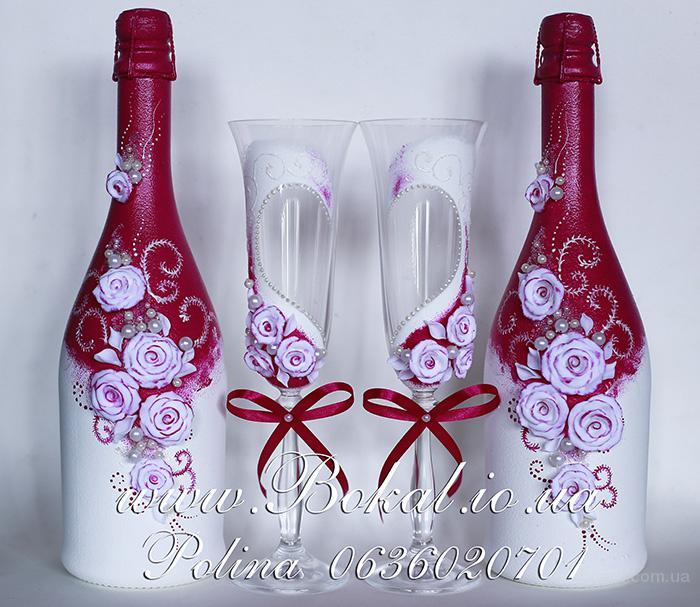 Свадебное шампанское, шампанское на свадьбу, декор бутылок.