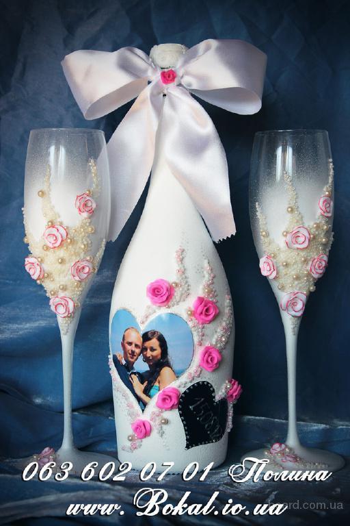 Свадебные бутылки шампанского своими руками с фото
