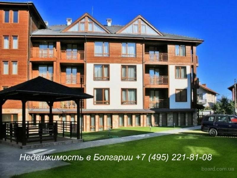 Купить недвижимость в банско болгария