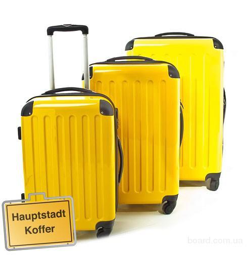 Чемоданы бренды фото рюкзаки тм kite купить
