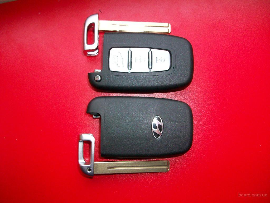 HYUNDAI SMART KEY (корпус) 3 - кнопки.