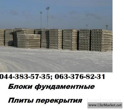 2 фото.  Б/У плита перекрытия Киев и область.
