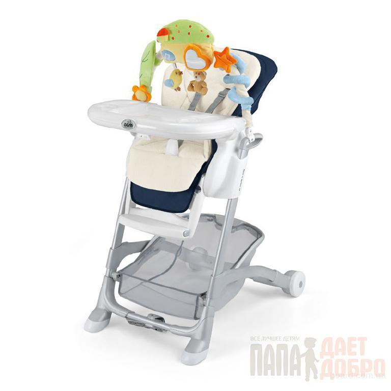 Стульчик 3 в 1 Сam Istante  Новый многофункциональный стульчик, идеально подходит для кормления, игр и сна!