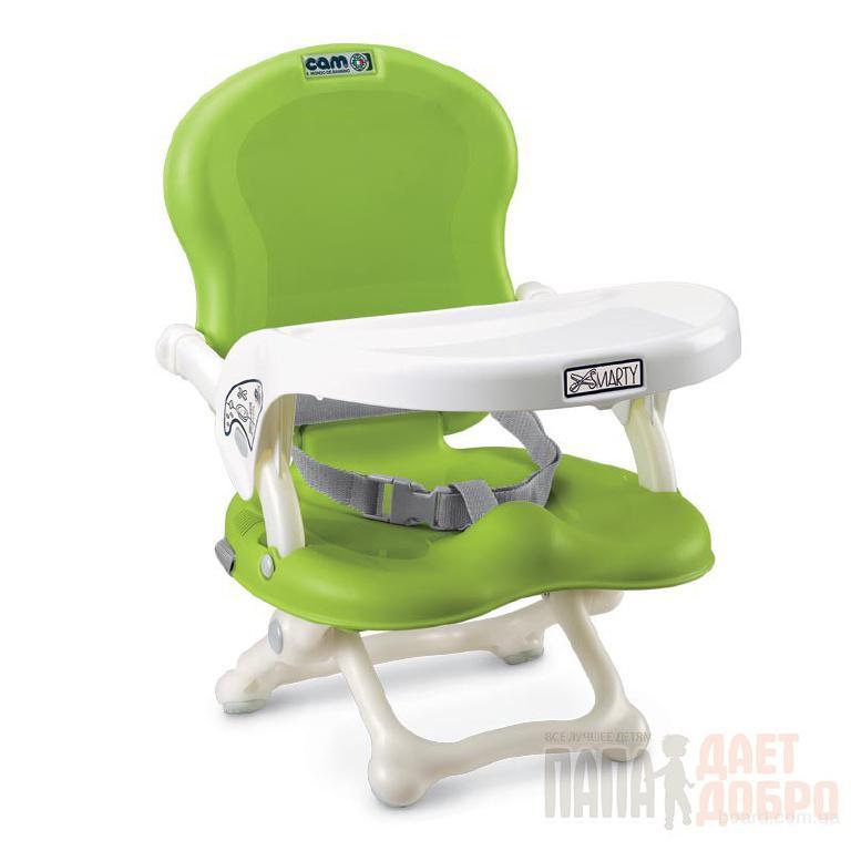 Переносной стульчик для кормления CAM SMARTY идеален для путешествий, незаменим в поездках, занимает немного места.