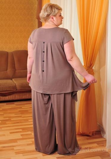 Костюмы женские 50 размера