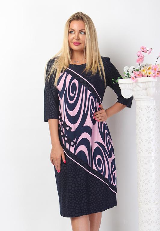 Женская одежда оптом россия купить дешево