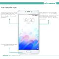 Обзор чехлов для телефонов Meizu M3 Note