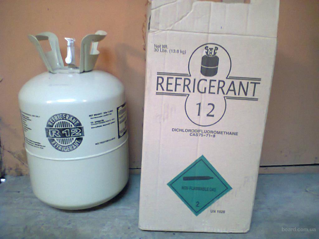 Хладагент газа хладагент r134a