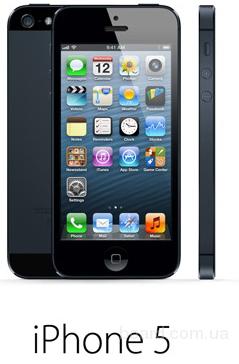 Продажа iPhone в Беларуси по спец.ценам