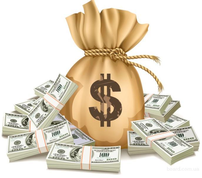 Микрокредитование малого бизнеса(ЧП, ООО,директоров предприятий)